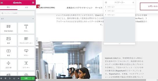 moovi realizacje japońska strona internetowa